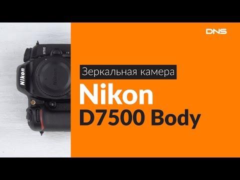 Распаковка зеркальной камеры Nikon D7500 Body / Unboxing Nikon D7500 Body