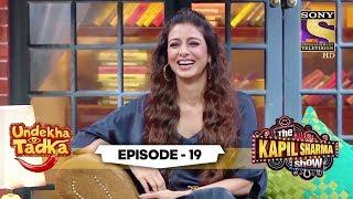Gambar cover Tabu Bursts Out In Laughter | Undekha Tadka | Ep 19 | The Kapil Sharma Show Season 2