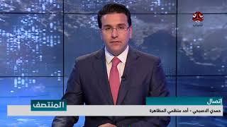 ثوار فبراير يحذرون من مساعي اعادة انتاج بقايا النظام السابق | يمن شباب