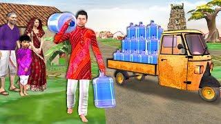 पानी कनस्तर वाला Hindi Kahaniya | Bedtime Moral Stories | Fairy Tales Panchtantra Stories