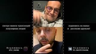 Гуф палит трек со Смоки МО 2020 cмотреть видео онлайн бесплатно в высоком качестве - HDVIDEO