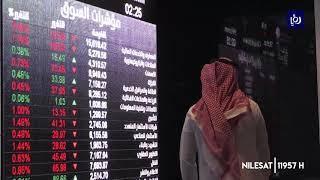 تراجع أداء البورصات الخليجية بعد الهجوم على منشآت النفط في السعودية (15/9/2019)