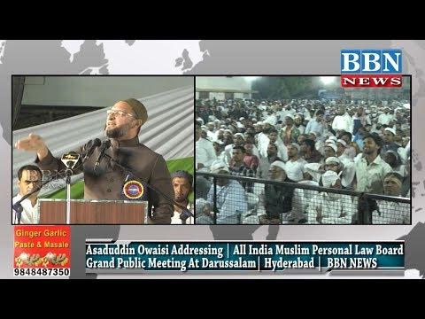 Asaduddin Owaisi Addressing | All India Muslim Personal Law Board Grand Public Meeting At Darussalam