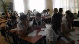Урок обществознания в 11 классе Сухоруковой Н.А..wmv