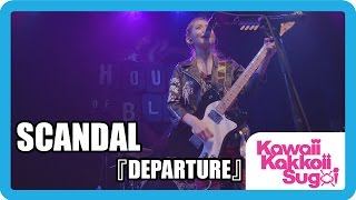 SCANDAL - DEPARTURE Live (House of Blues Sunset 05.22.2015)