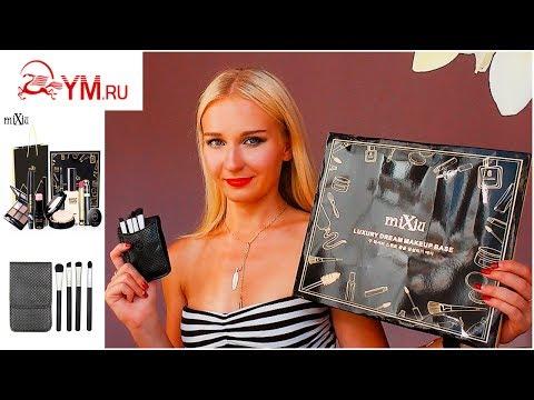 Большой заказ косметики с сайта YM.ru