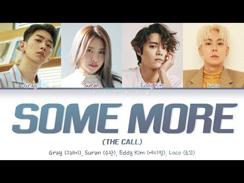 Some More (썸머) - Gray, Loco x Eddy Kim, Suran (그레이, 로꼬 x 에디킴, 수란)(Color Coded Lyrics Han/Rom/Eng/가사)