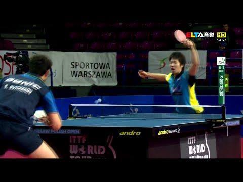 2016 Polish Open (Ms-Final) OVTCHAROV Dimitrij - MIZUTANI Jun [HD] [Full Match/Chinese]