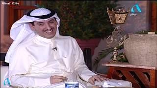 حلقة برنامج اللوبي من ديوان الملا مع النائب السابق صالح الملا 13 رمضان