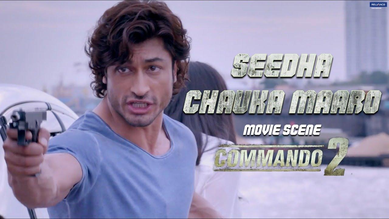 Download Seedha Chauka Maaro   Commando 2   Movie Scene  Vidyut Jammwal,Adah Sharma,Esha Gupta  Deven Bhojani