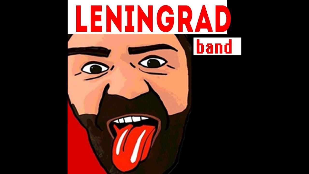 Концерт ленинград 2016 афиша билеты на спектакль леди night