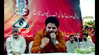 Batata Hai Khud Ye Khuda e Muhammad saww Syed Waji Hassan Zaidi     YouTub