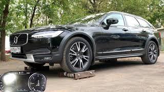 Как гребёт Volvo V90CC ?