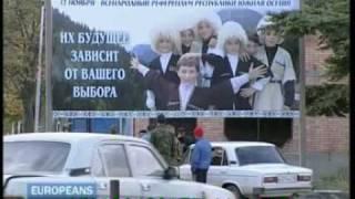 ドキュメンタリー「南オセチアへの旅」(2006年)」