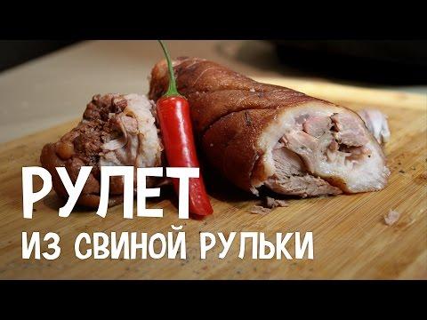 Мясо в мультиварке.