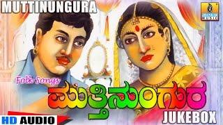 Muttinungura - Kannada Folk Songs - Jukebox