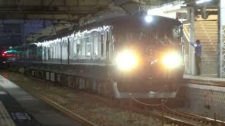 117系7000番台特急WEST EXPRESS銀河大阪ゆき倉敷駅到着