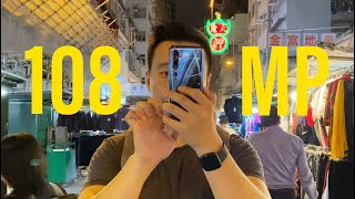 Xiaomi Mi Note 10 Unboxing + Camera Test: 108-Megapixels!