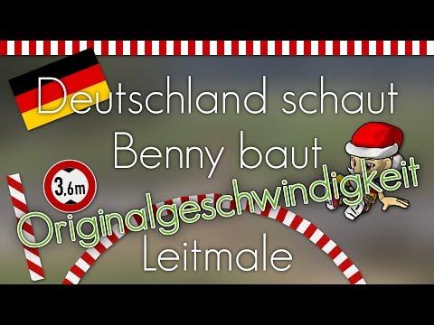 [GER-GHA, Originalgeschwindigkeit] Deutschland schaut — Benny baut (Leitmale Teil 1, 21.06.2014)