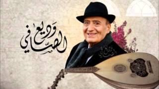 Rje3et 3a Lebnen 3a Baladi – Wadih El Safi mp3