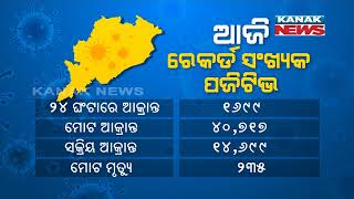 Big Debate: Odisha Records Highest Single-Day Spike Of COVID-19 Cases Today
