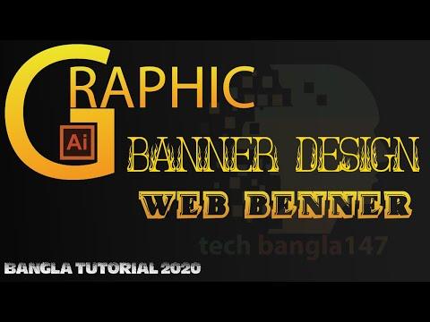 Web Banner Design | Adobe Illustraor | Graphic Design Online 2020
