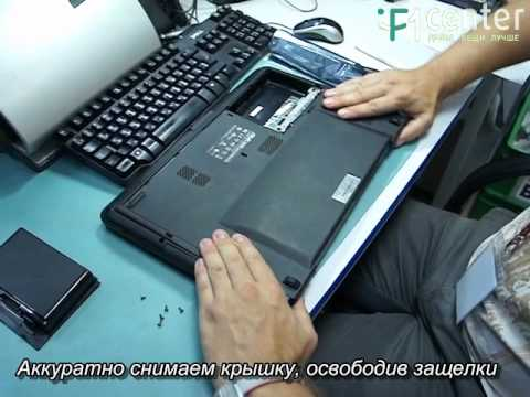 Установка дополнительной оперативной памяти ASUS К50 - Видео