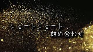 [BGM]聞こえる吐息 https://pocket-se.info/archives/869/ [twitter] ht...
