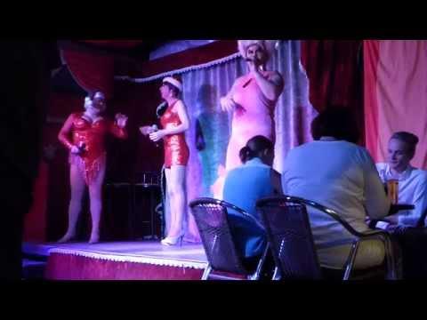 Christmas Eve 2014, Ricky's Cabaret Bar. Chelsea, Pixie Primark. Yumbo Centre.