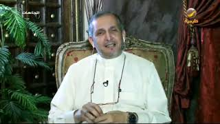 المحلل النفسي د. هاني الغامدي:  اليوم رب العباد يذكرنا برحمة ولطف بالنعم بنعمه التي كانت موجودة