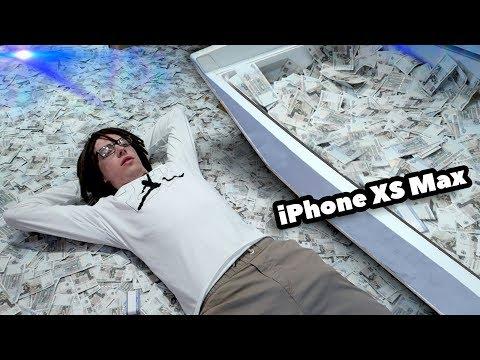 Купил iPhone XS Max за 30 КГ налички!