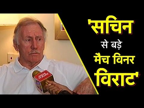 Virat Is A Bigger Match Winner Than Sachin Tendulkar : Ian Chappell | Sports Tak