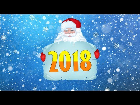 Merry Christmas Mini Mix 2017-2018🎄HAPPY NEW YEAR 2018 🎄