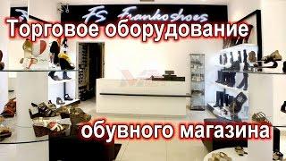 видео торговое оборудование для магазина