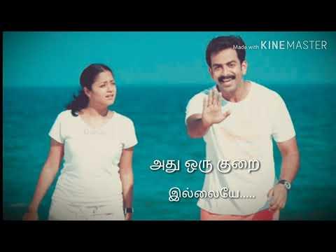kaatrin-mozhi-song-from-mozhi-movie-whatsapp-status