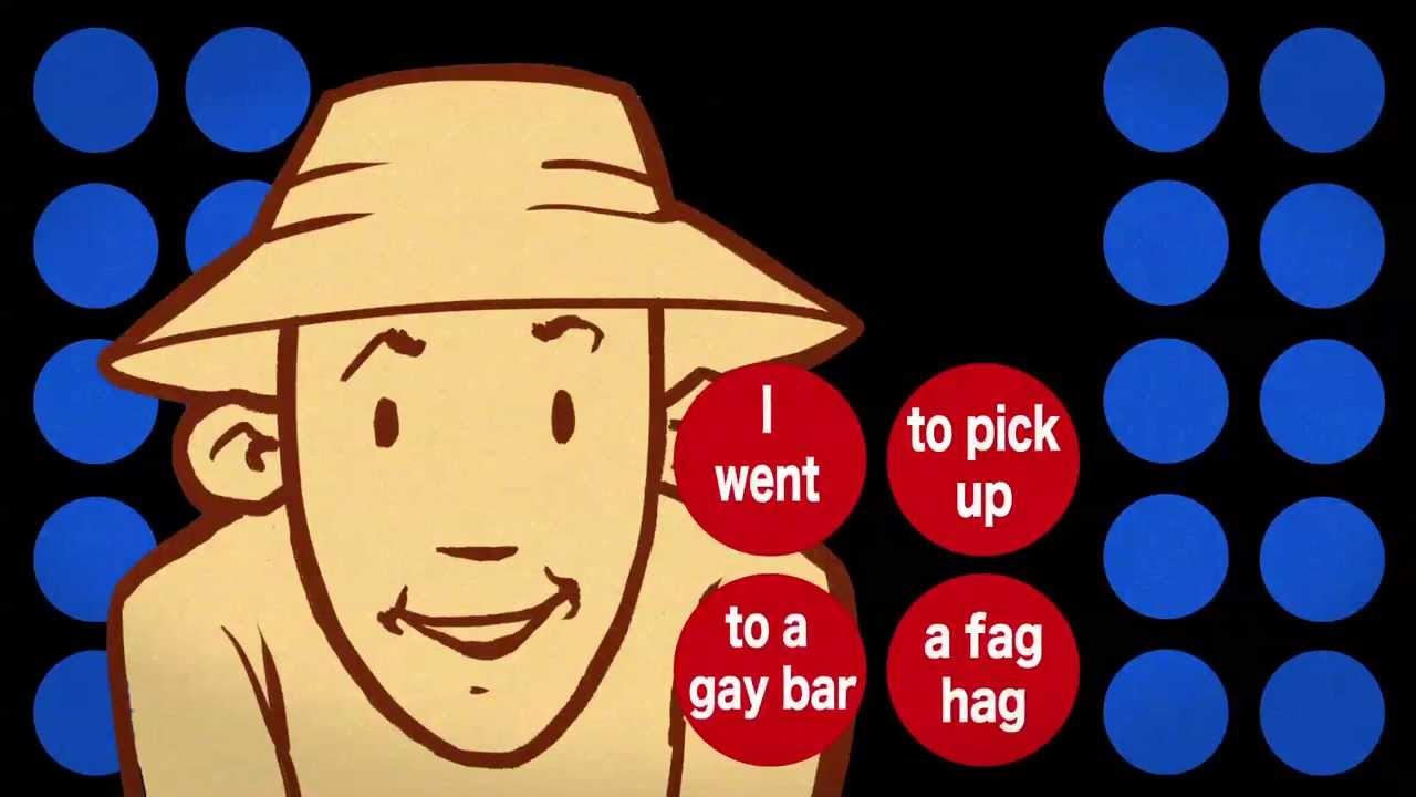 Gay movie rental online