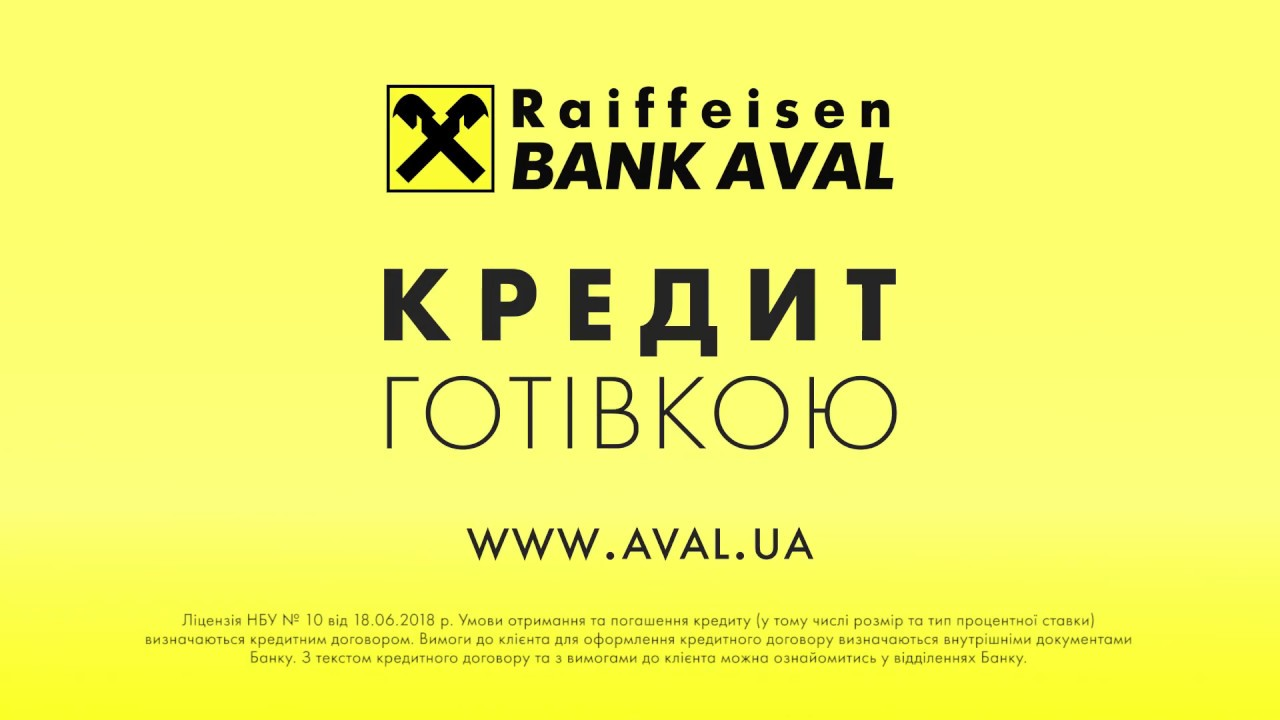 банк хоум кредит в екатеринбурге адреса телефоны