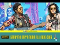Ganapathi Bappa [ Malayalam ] Full Song (Audio) - Romeo And Juliets  Malayalam(2013)AlluArjun,Dsp