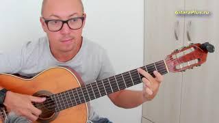 Сядь в любой поезд (на гитаре) | Александр Фефелов