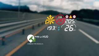 289. 카포스 T-HUD 티맴연동 헤드업디스플레이