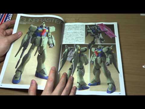 Hobby Japan 하비재팬, Model Graphix 모델 그래픽스2016 MAR Reveiw 리뷰