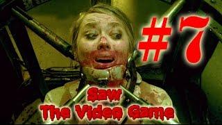 Saw The Video Game ○ Я ПЛЮЮ НА ВАШИ МОГИЛЫ ○ #7