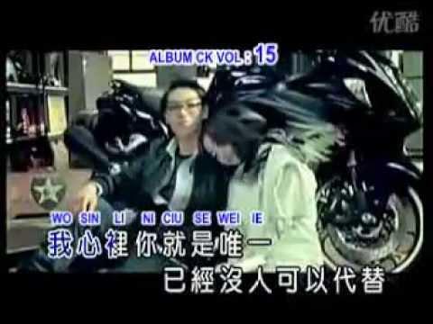 Wo Hao Si Huan Ni