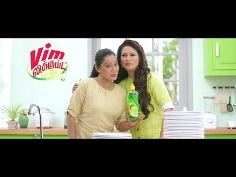 VIM Liquid (Tamil)