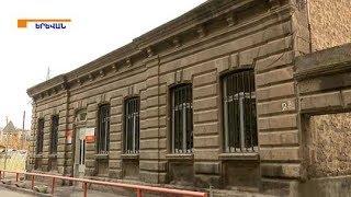 Հայաստանի փոքրիկ երգիչների շենքը քանդվում է