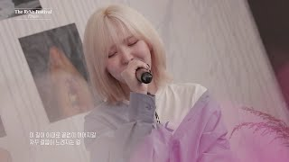 Gambar cover Red Velvet 레드벨벳 - Remember Forever @ReVe Festival FINALE