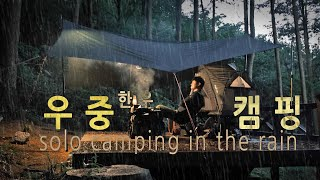 Solo Camping in tнe Rain with Korean Beef BBQ