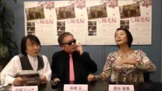 ニコ生にて放送(2015.10.25)。 今回のゲストは高橋玄さん(映画監督)、小...