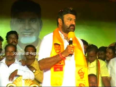 Balakrishna Powerful Speech in Gudivada Tour