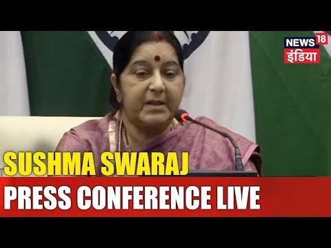 Sushma Swaraj Press Conference LIVE | News18 India